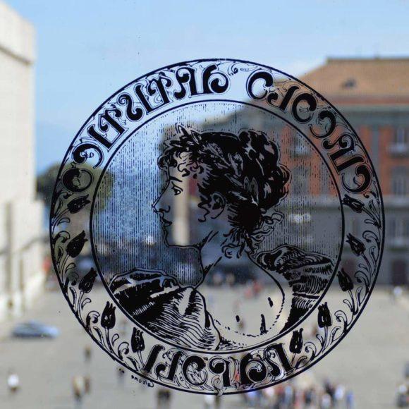 """Statuto Fondazione """"Circolo Artistico Politecnico"""""""